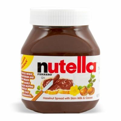 NUTELLA CHOCO SPREAD 12/26.5 OZ